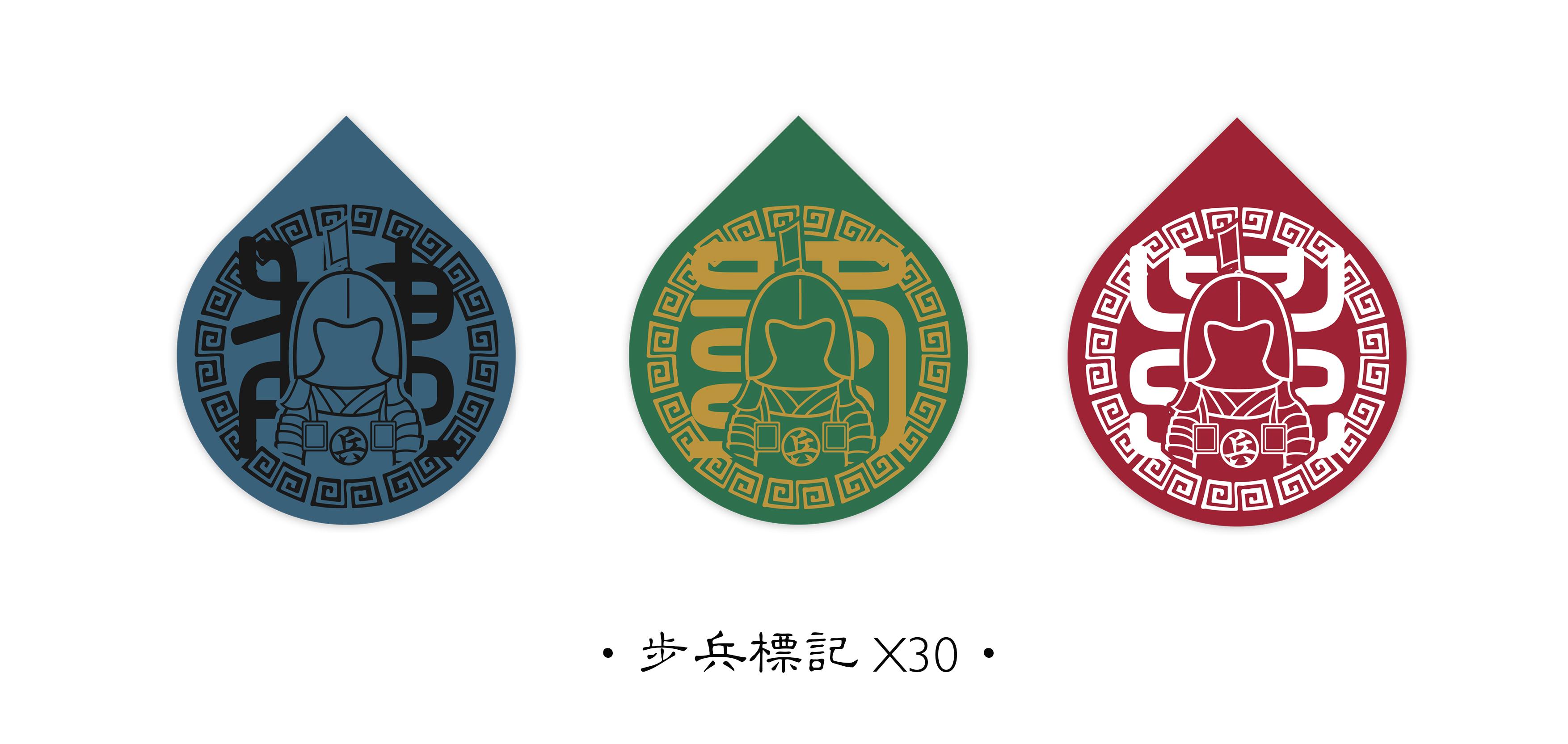 logo 标签 标识 设计 矢量 矢量图 素材 图标 3508_1665