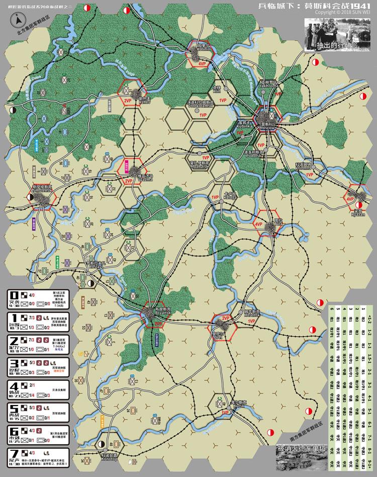 有关棋子的考证及游戏地图更新