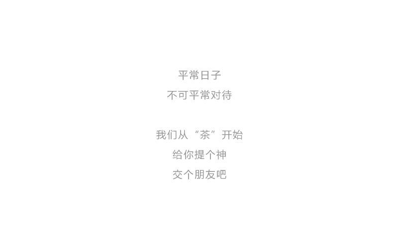普洱熟茶_r5_c1.jpg