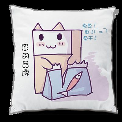 合作形象(抱枕).png