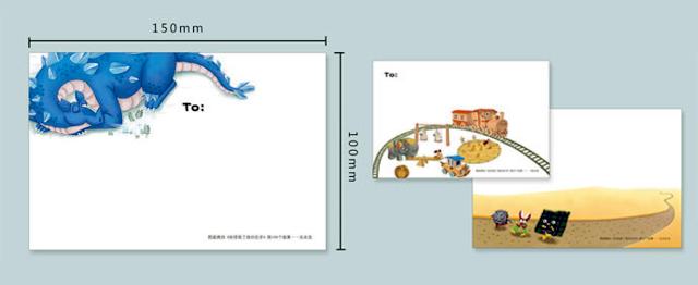 贺卡展示图-小图2.jpg