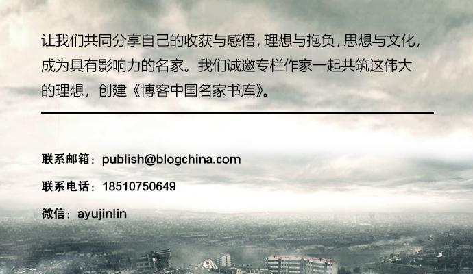 地震N章联系我们.png