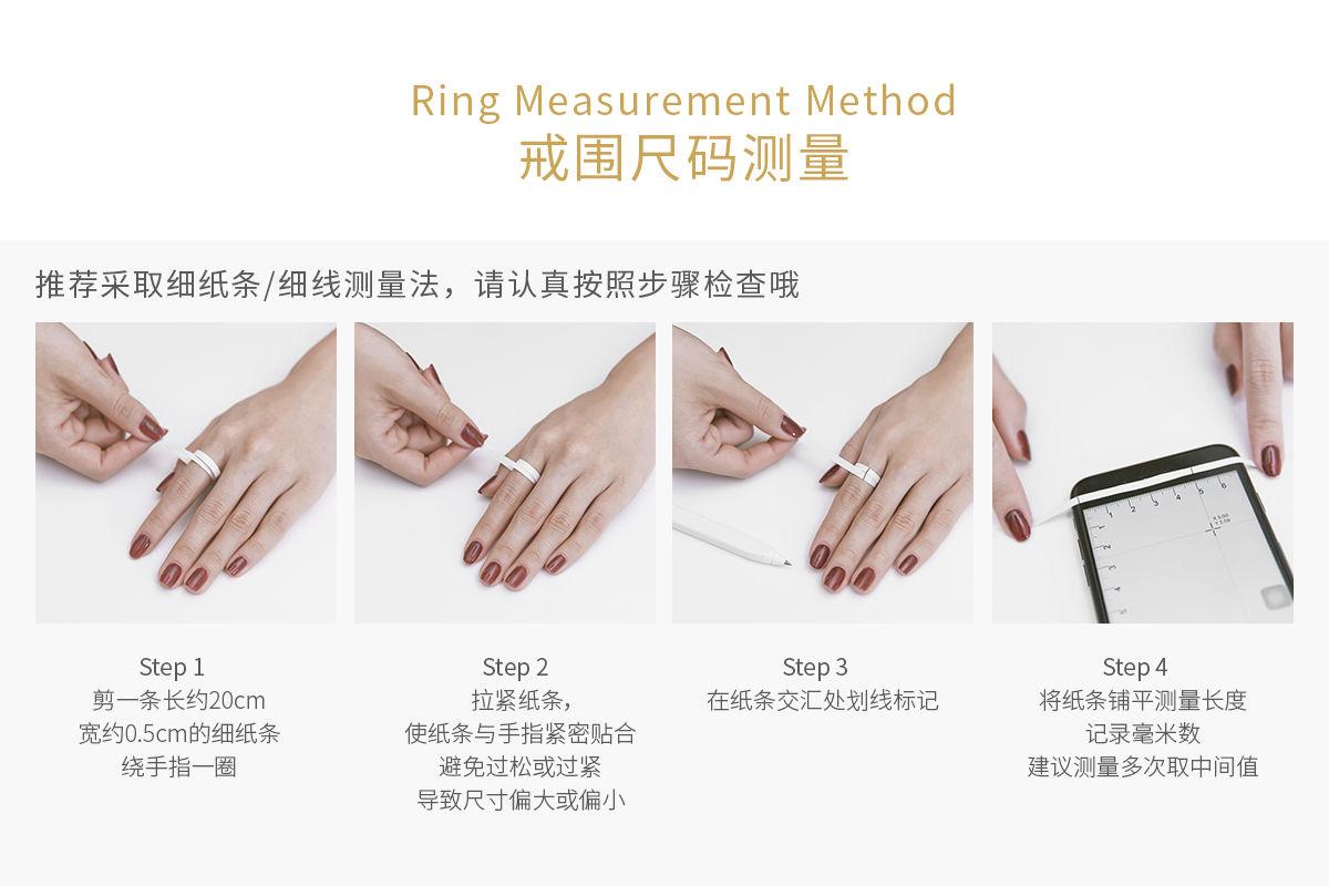 5分钟教会你如何测量戒指尺码- 知乎