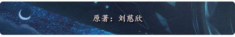 标题_原著.jpg