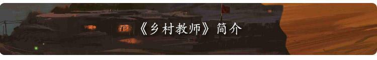 标题_简介.jpg