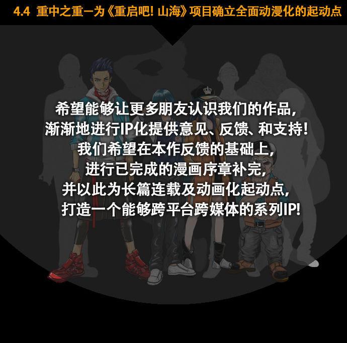 Part4C.jpg