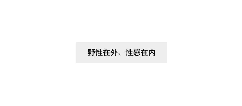 普洱生茶1_r2_c1.jpg