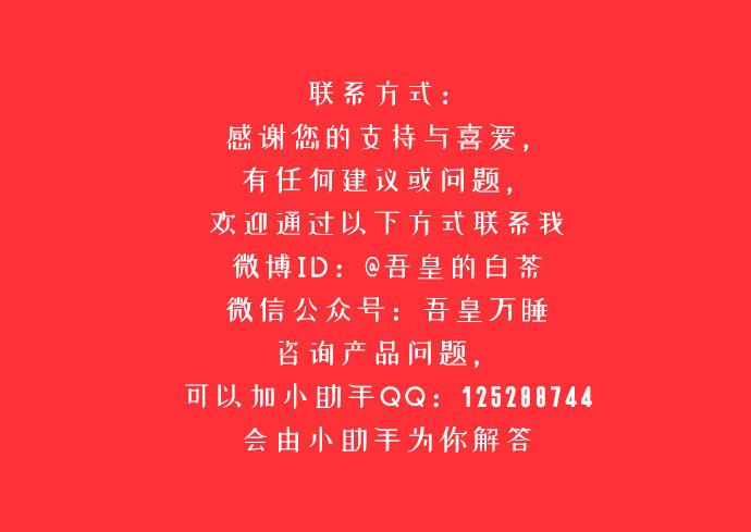333_11.jpg