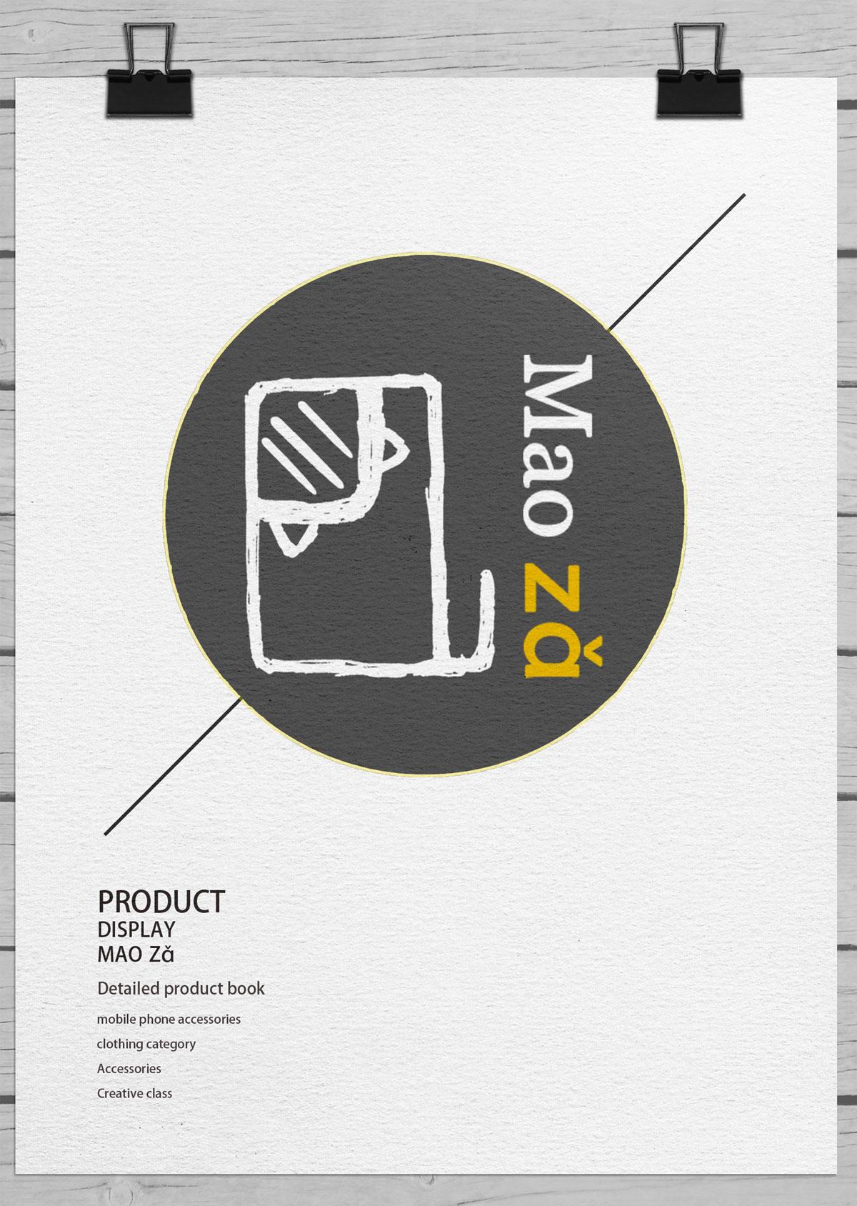 产品册图(竖).jpg