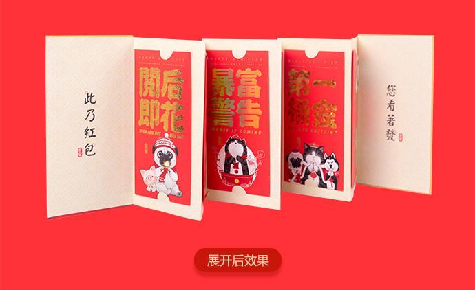 7C1A9667_看图王_07.jpg