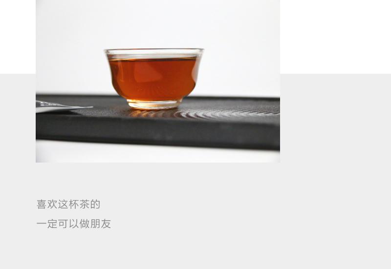 普洱熟茶_r10_c1.jpg