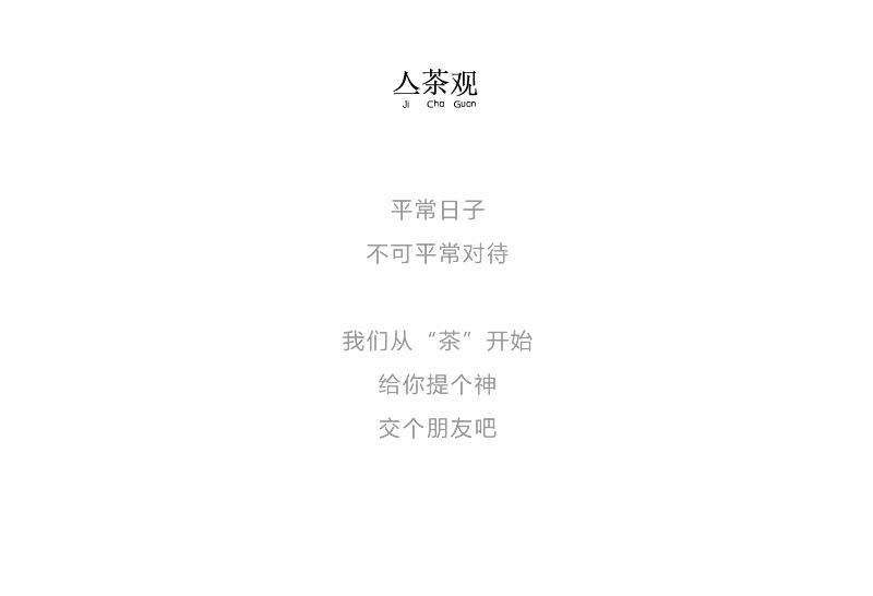 普洱生茶2_r6_c1.jpg