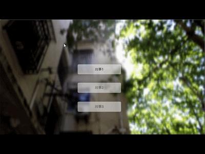 游戏GIF_选择故事界面.gif