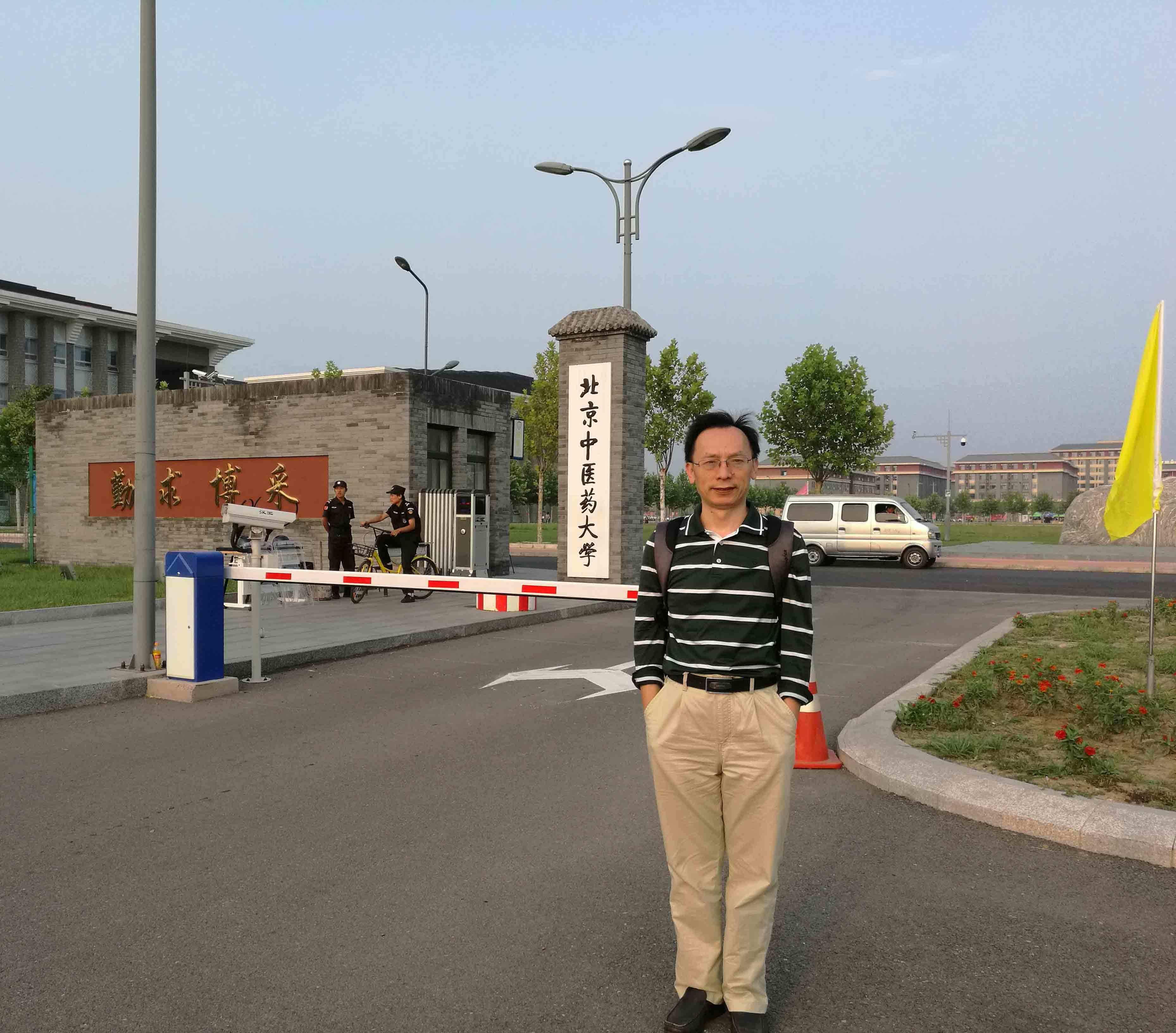 胡春松2017年9月北京.jpg