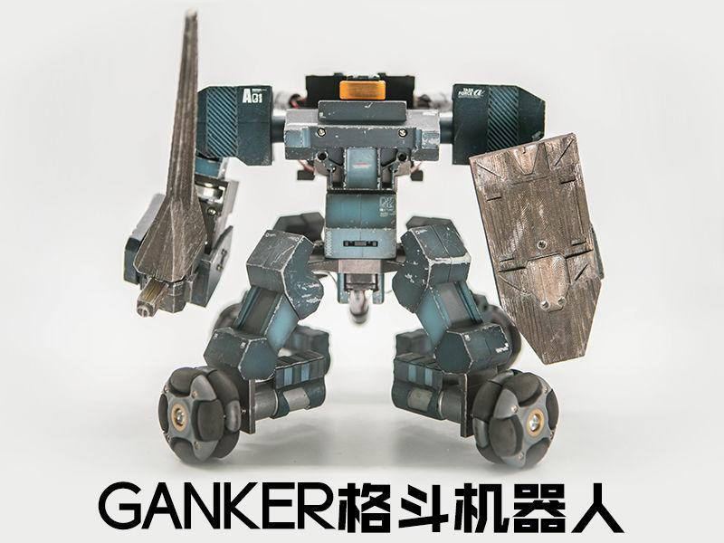 颤抖吧,人类!Ganker--突破次元壁的格斗机器人