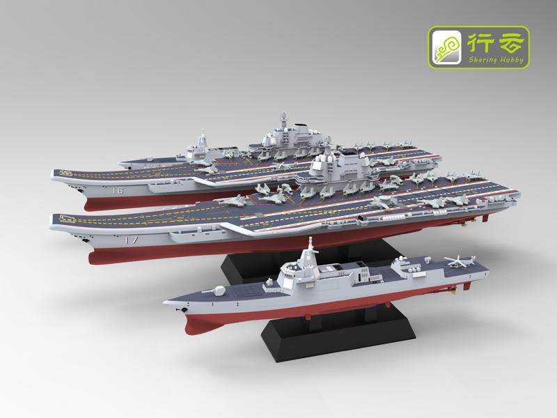 中国航母模型套件