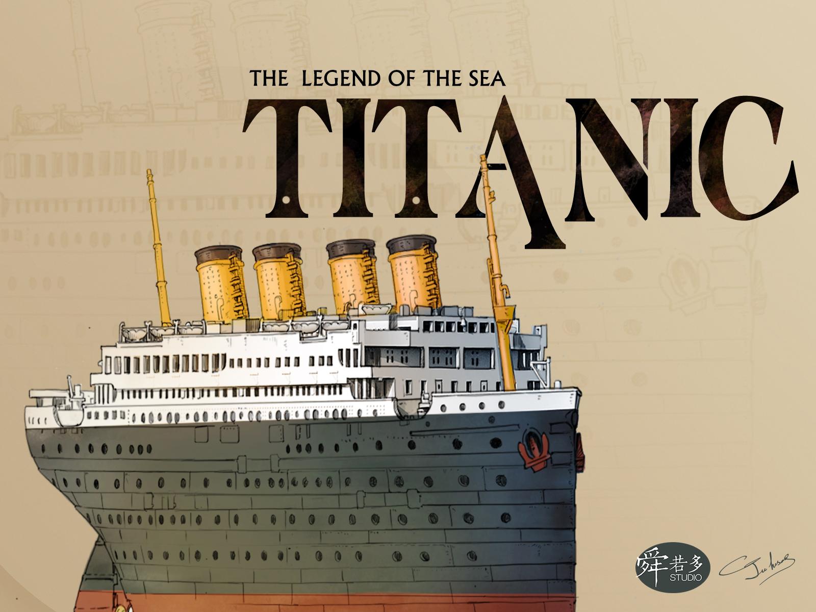 海洋传奇—泰坦尼克