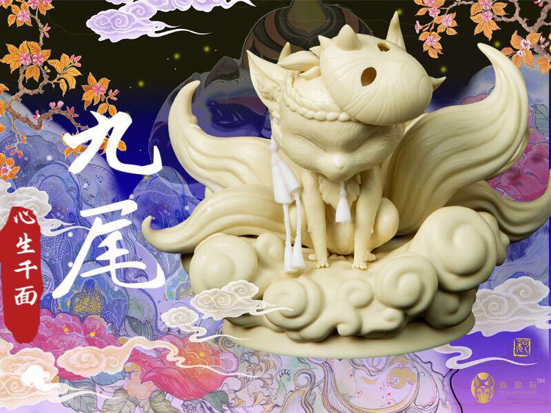 『心生千面』九尾狐