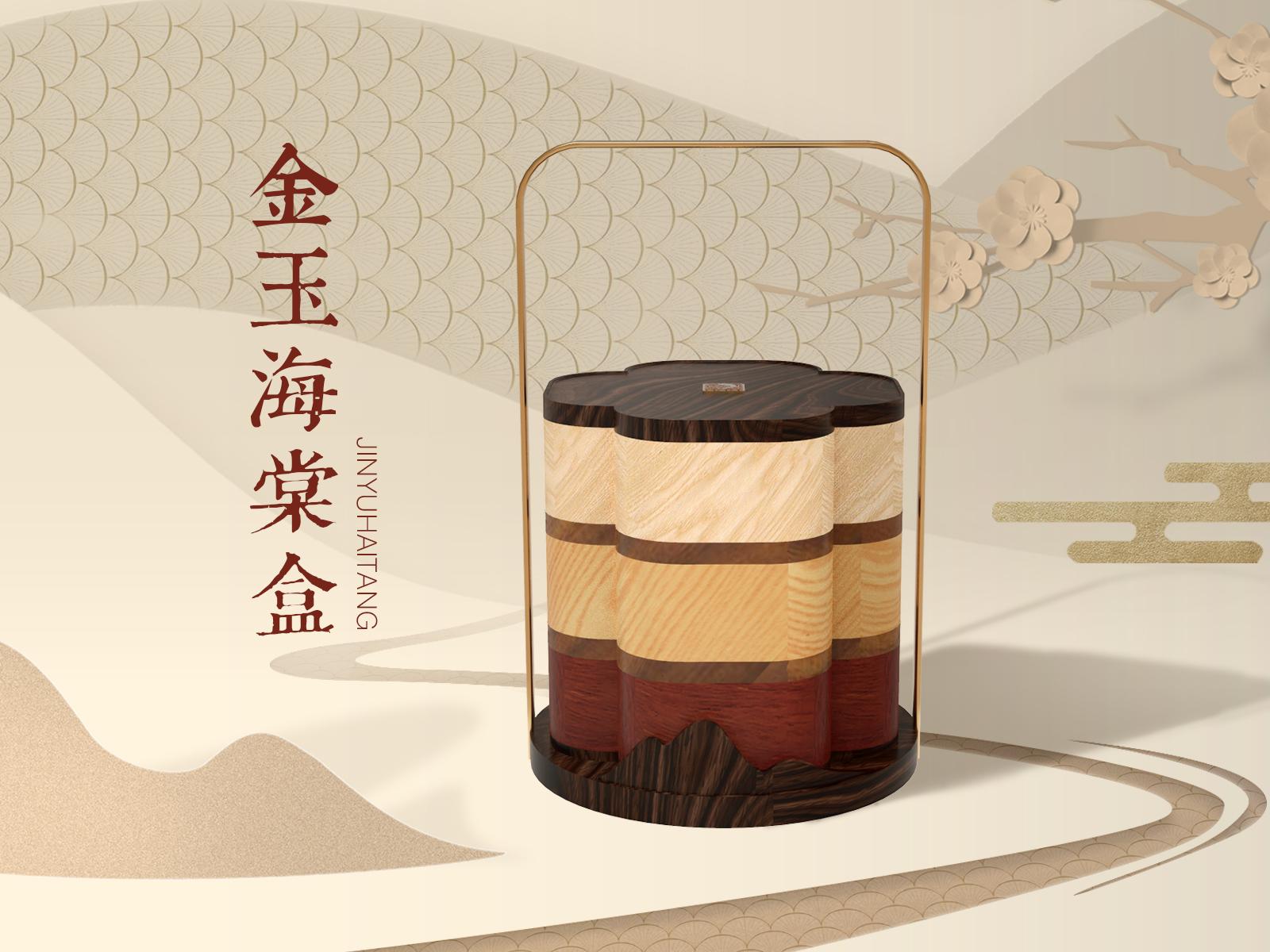 金玉海棠盒