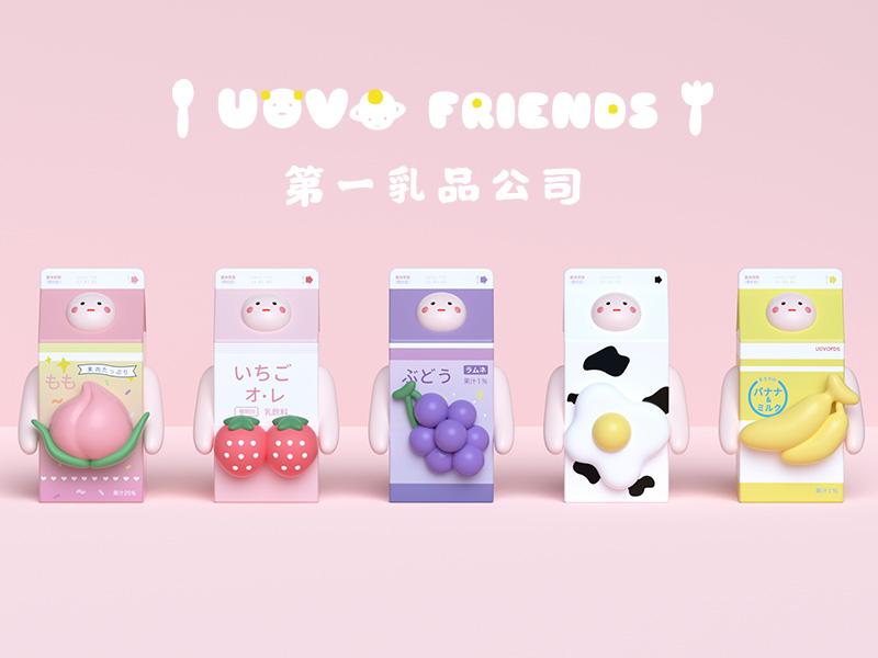 UOVO奶盒系列手办