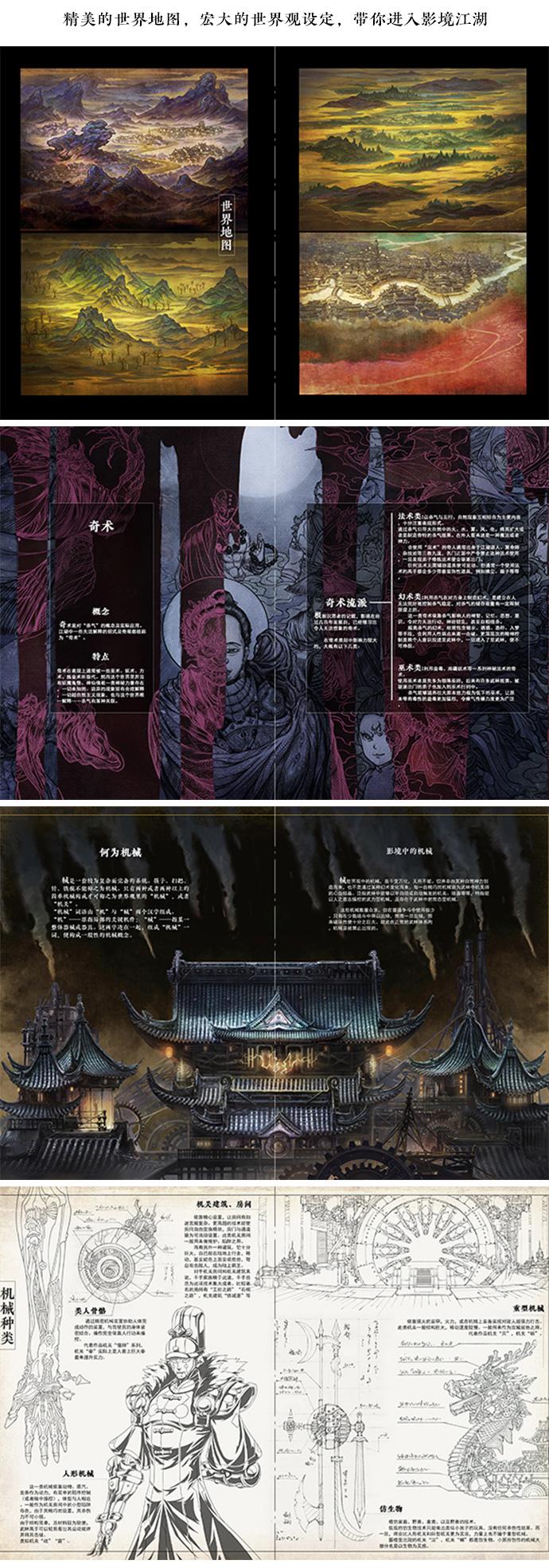 画集介绍_07.jpg
