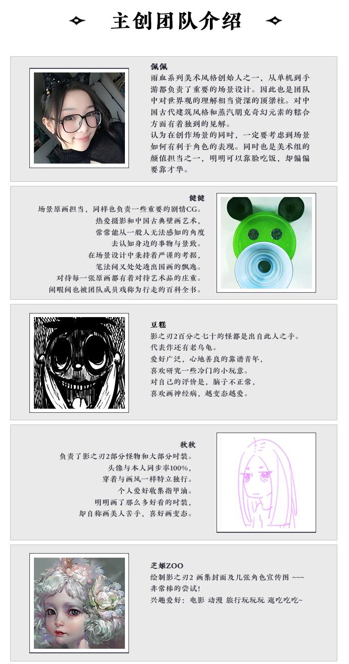 画集介绍_02.jpg