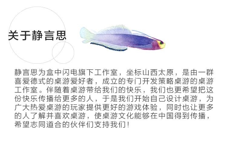 海水众筹长图接1.jpg
