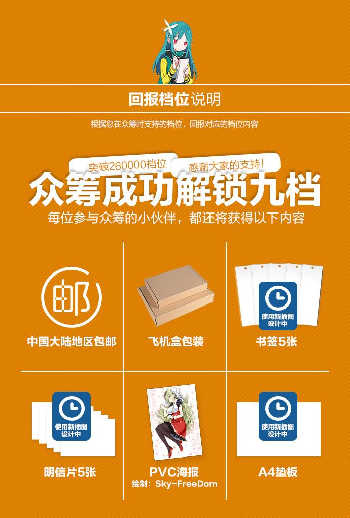 更新_09.jpg