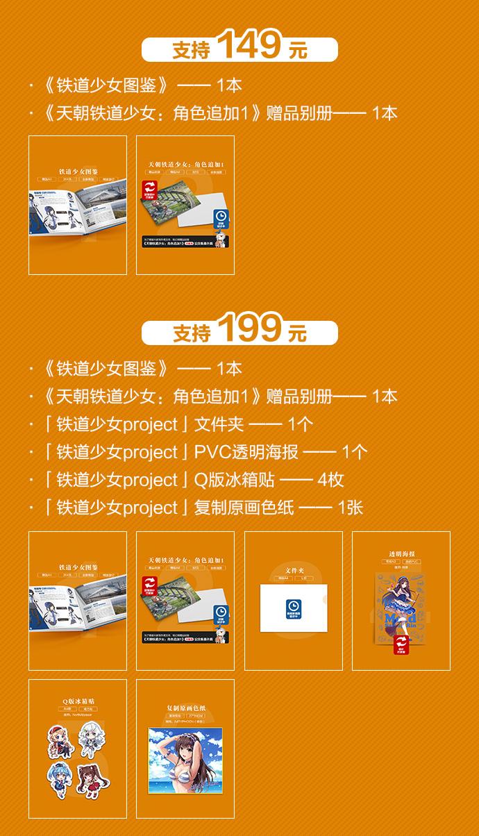 更新_10.jpg