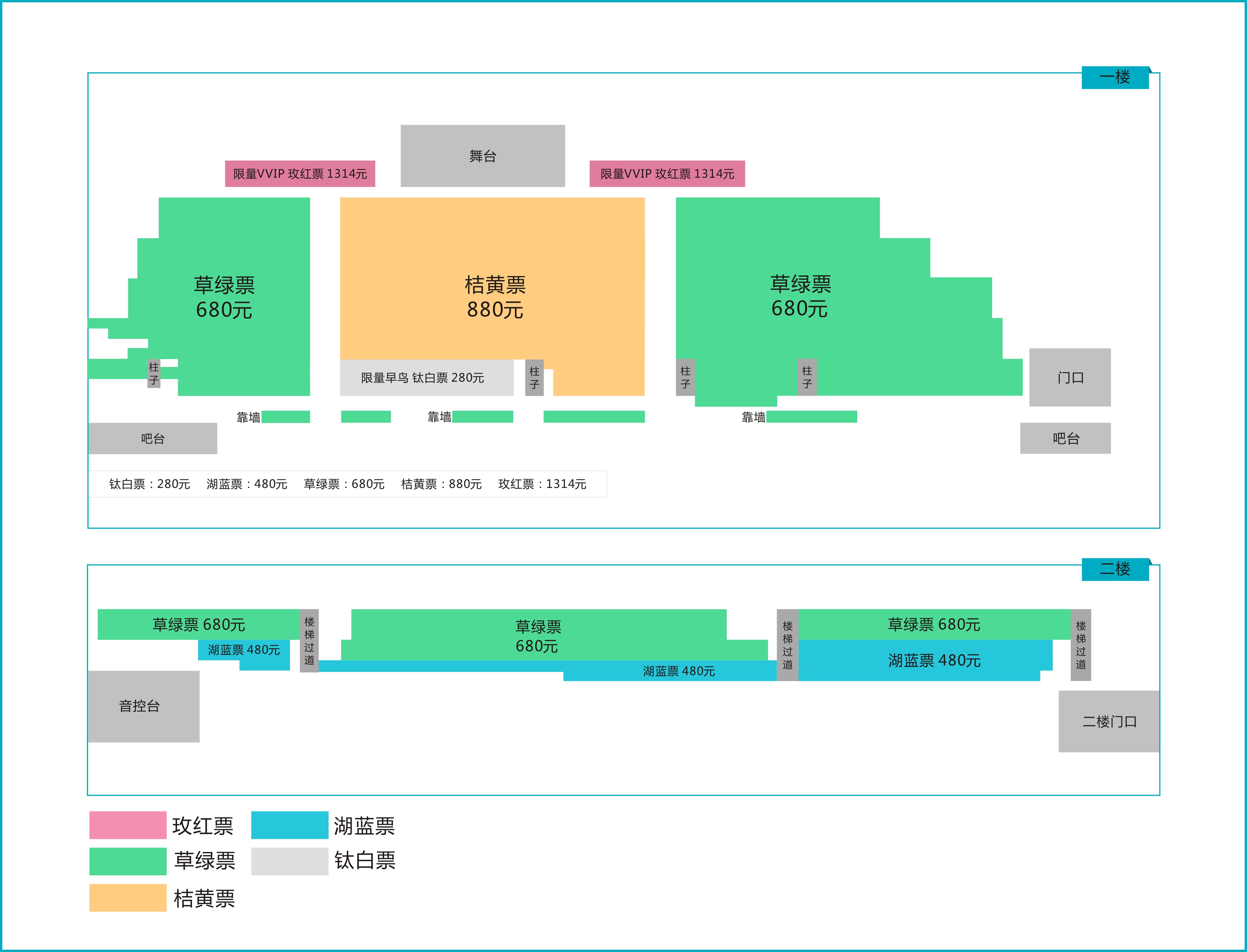 舞台平面分布图.jpg