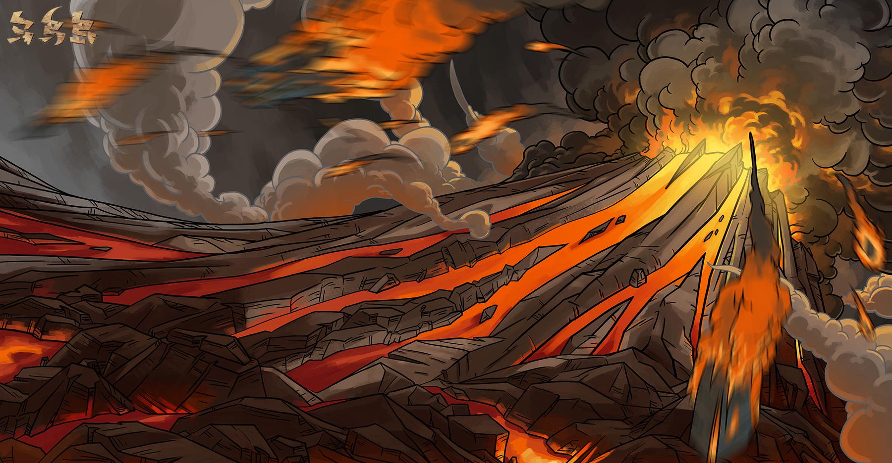 B26-01 火山.jpg