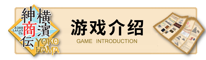 Game-introduction.jpg