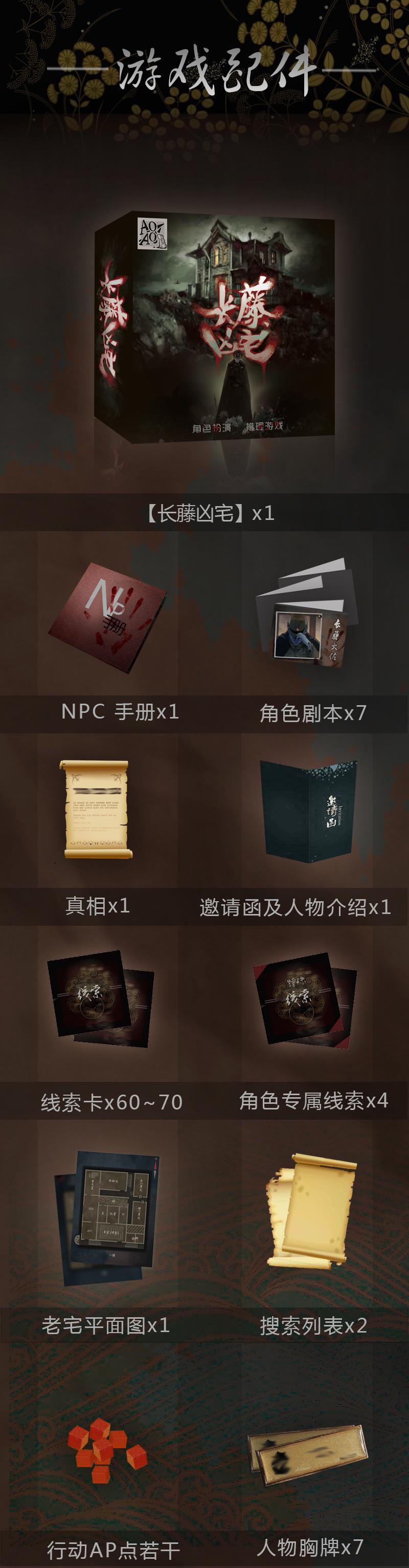 5-游戏配备.jpg
