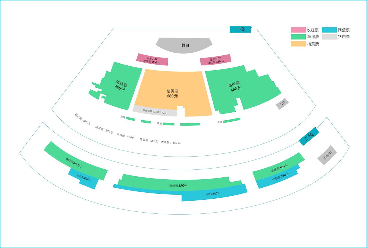 更新座位图.jpg