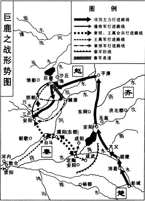 钜鹿之战形势图.png