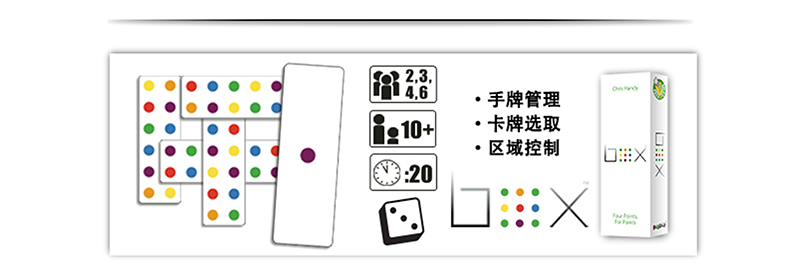 游戏5.jpg