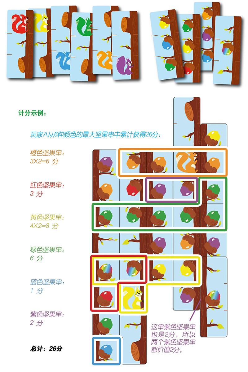 松鼠22.jpg