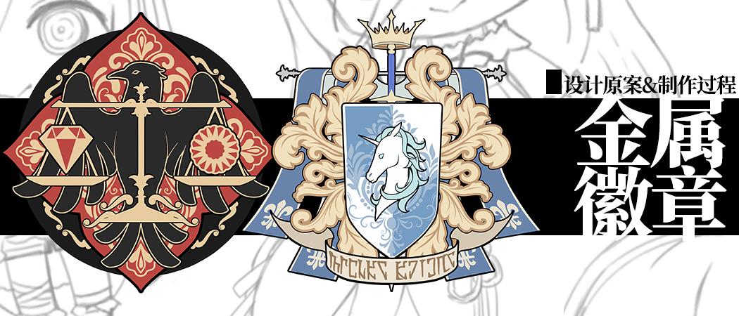 徽章头图.png