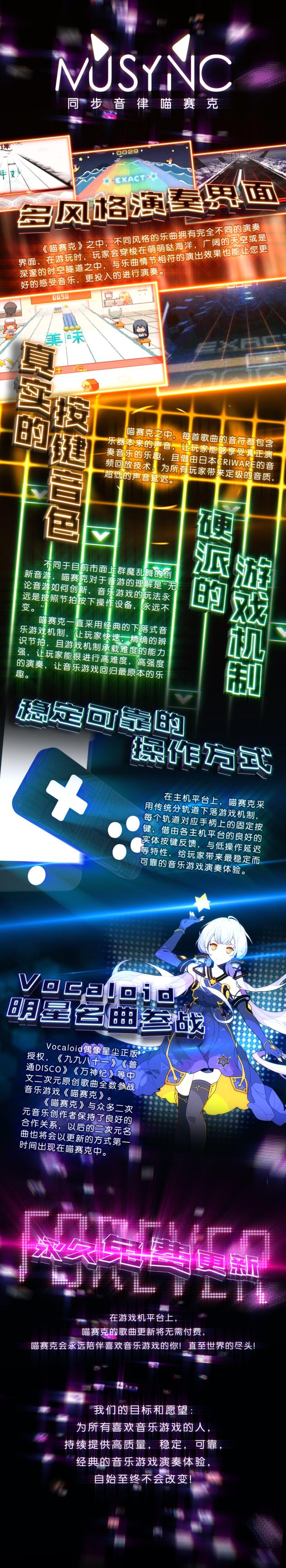 长图_00001 (0-00-00-00).jpg