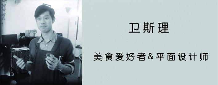 自我介绍.jpg