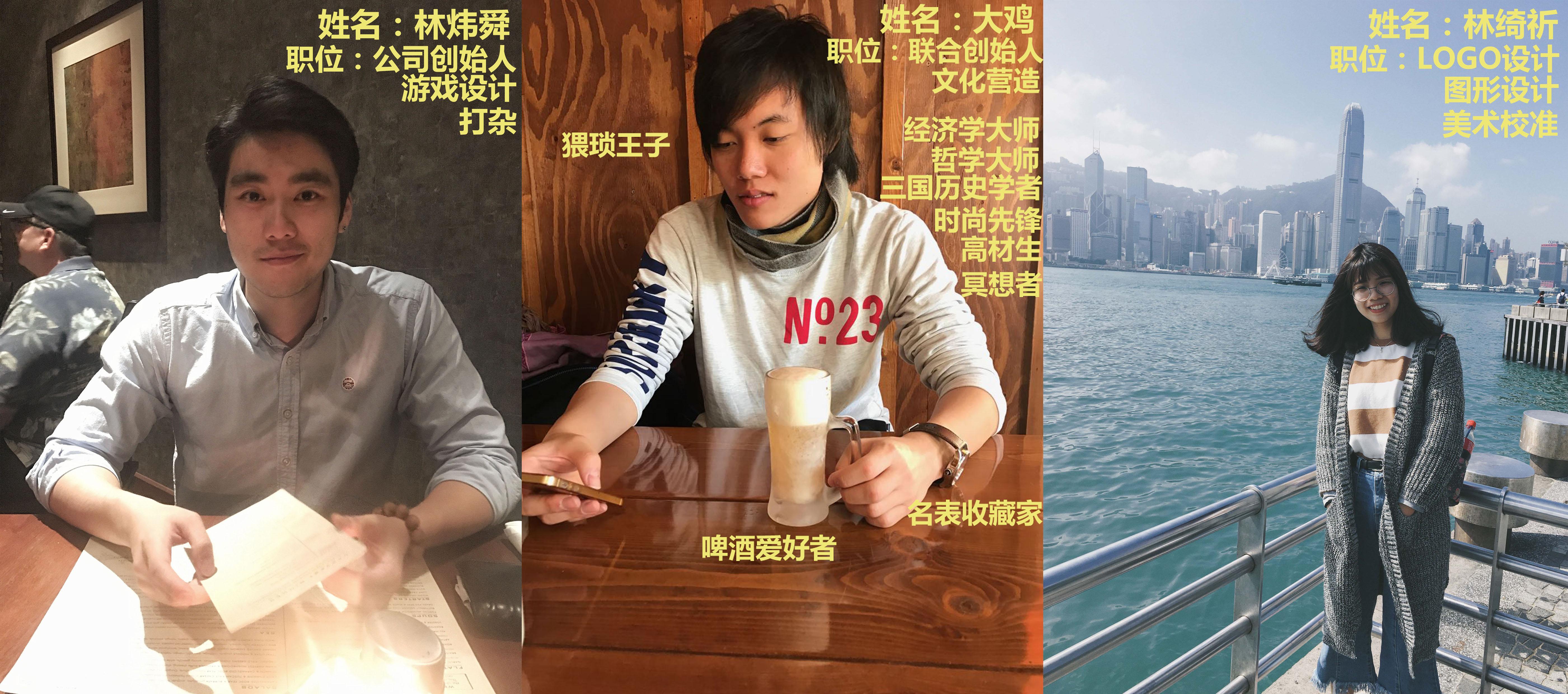 WeChat Image_20171107232441.jpg