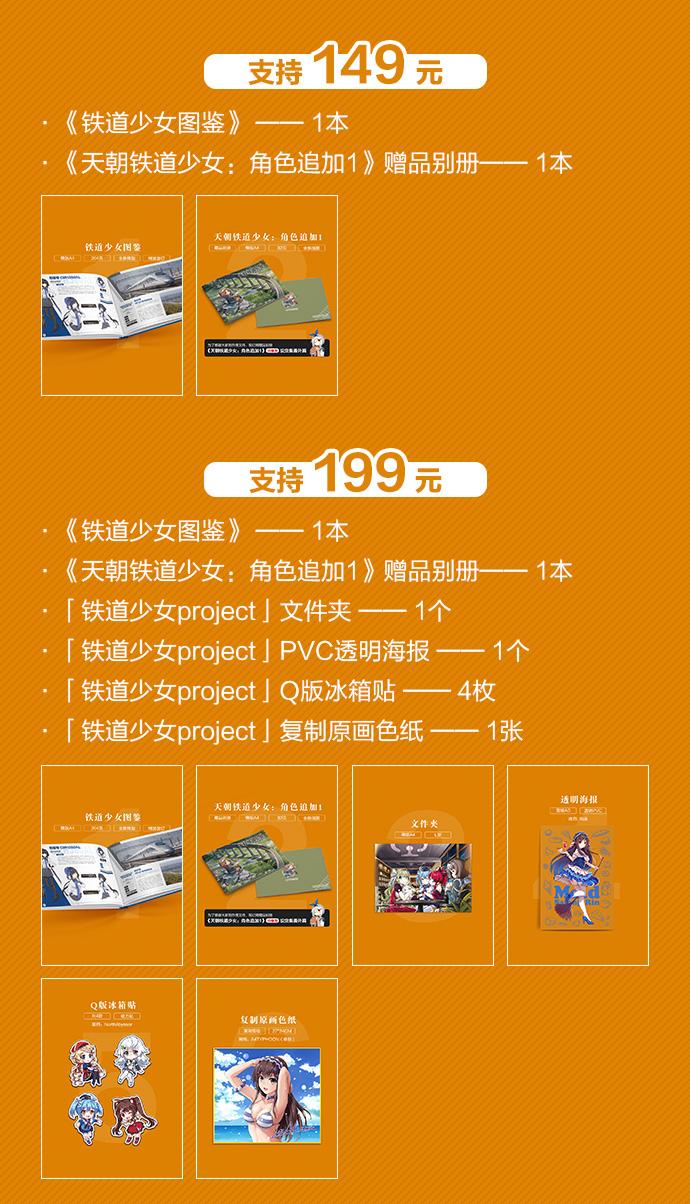 更新_11.jpg