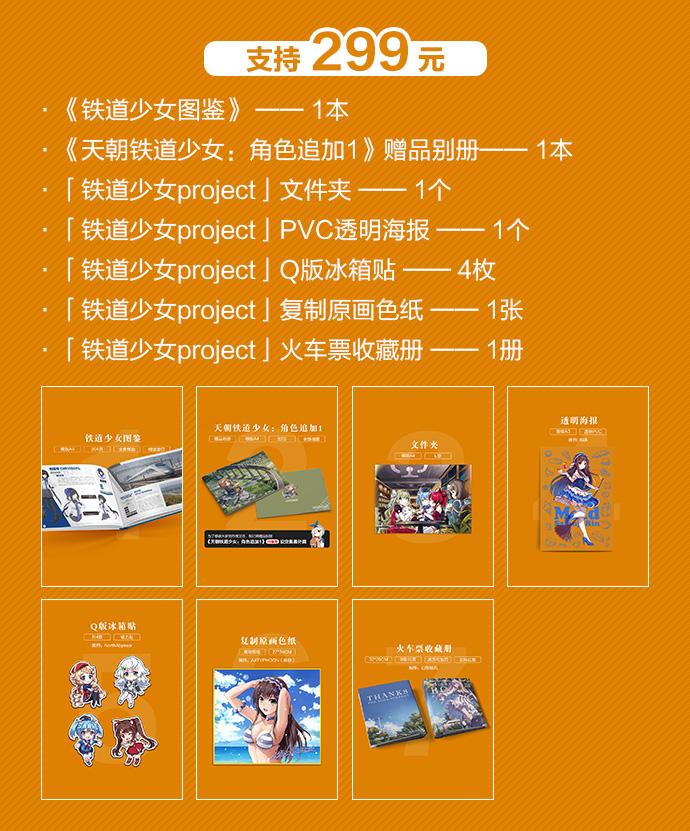 更新_12.jpg