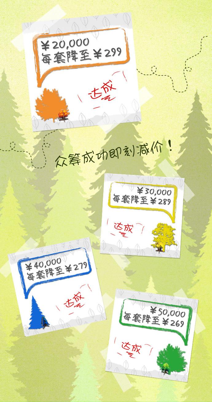 1509968310299576_副本.jpg
