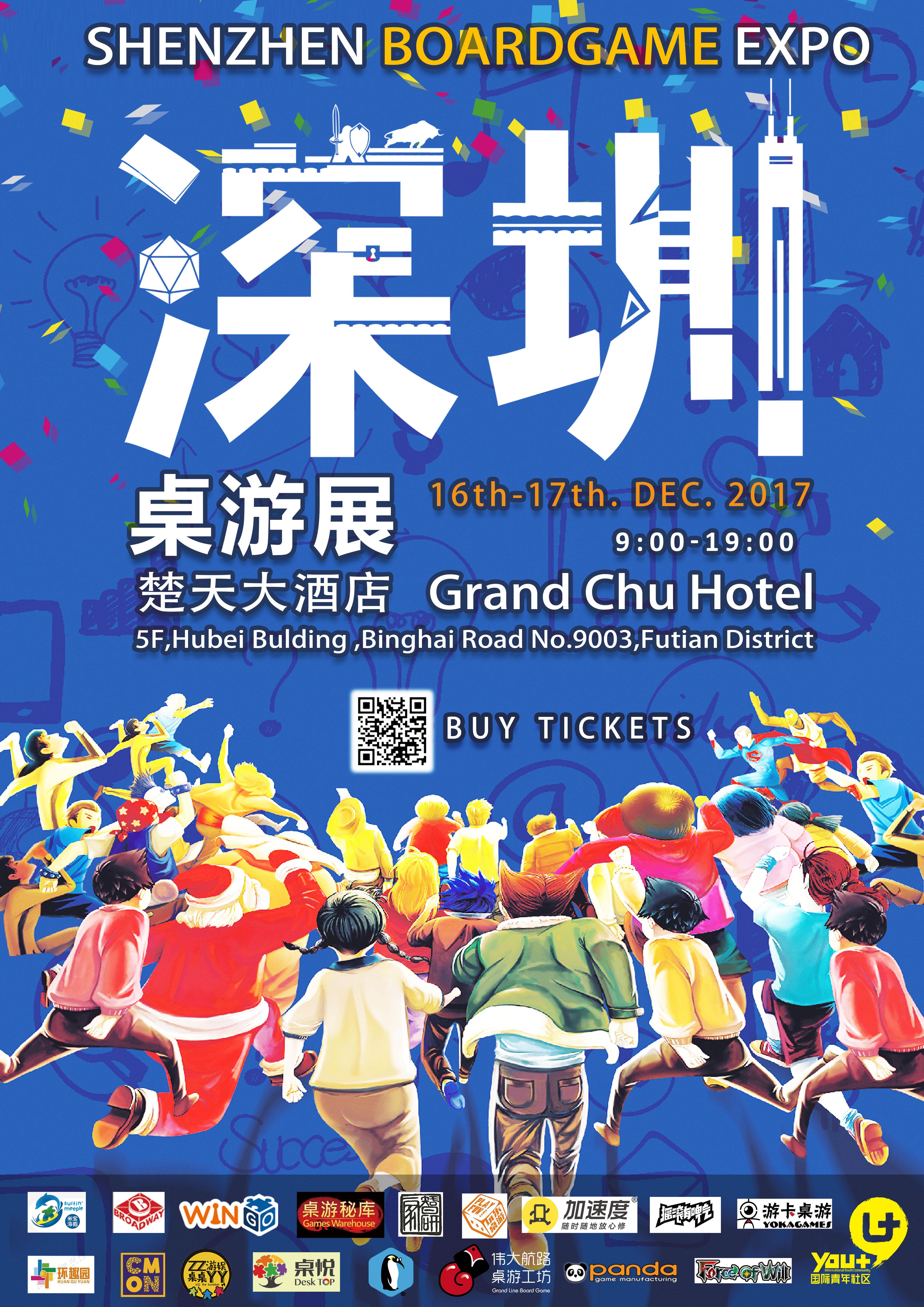 深圳桌游展x优家 A3 RGB 英文海报.jpg