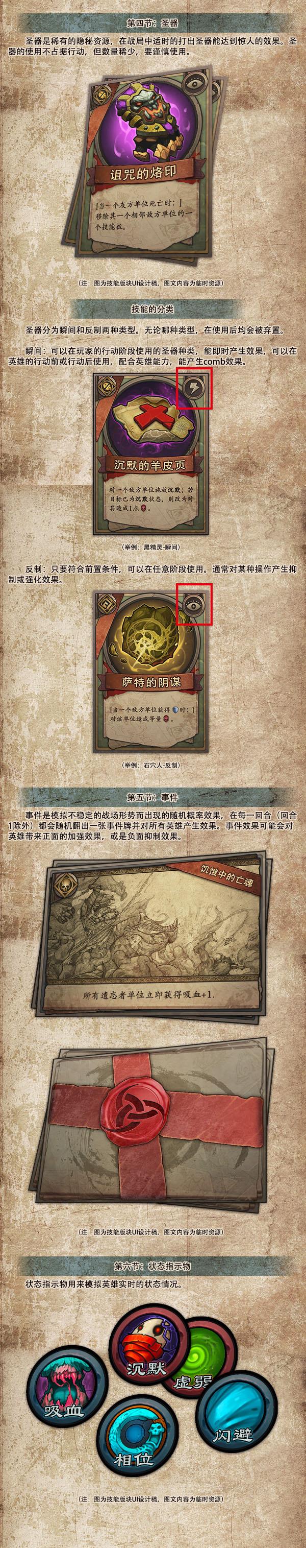 宣传页2-2.jpg