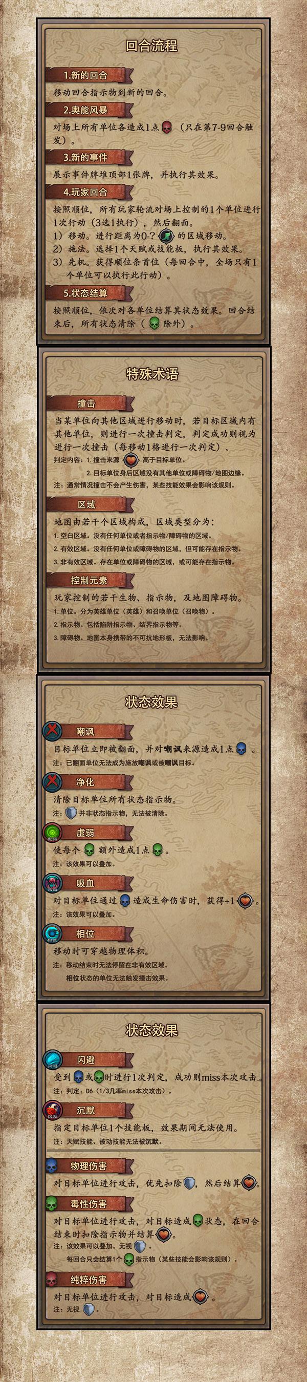 宣传页3-2.jpg