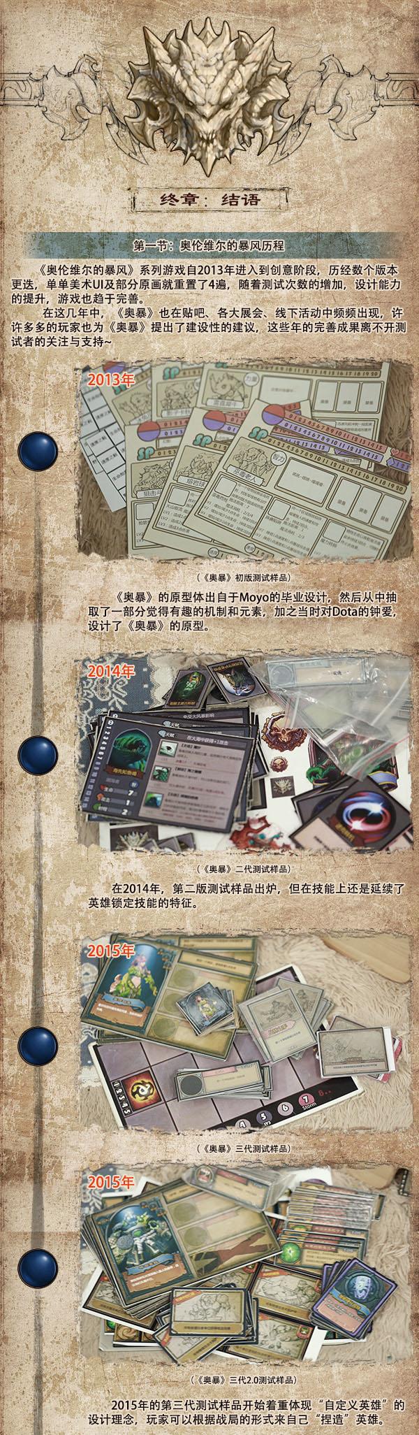 宣传页6-1.jpg