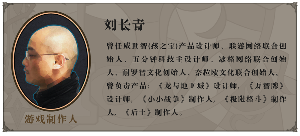 刘长青.png