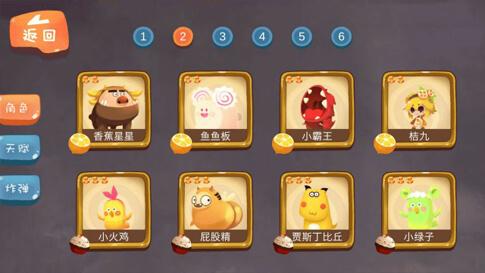 Screenshot_2017-12-08-20-49-13-856_养不大.jpg